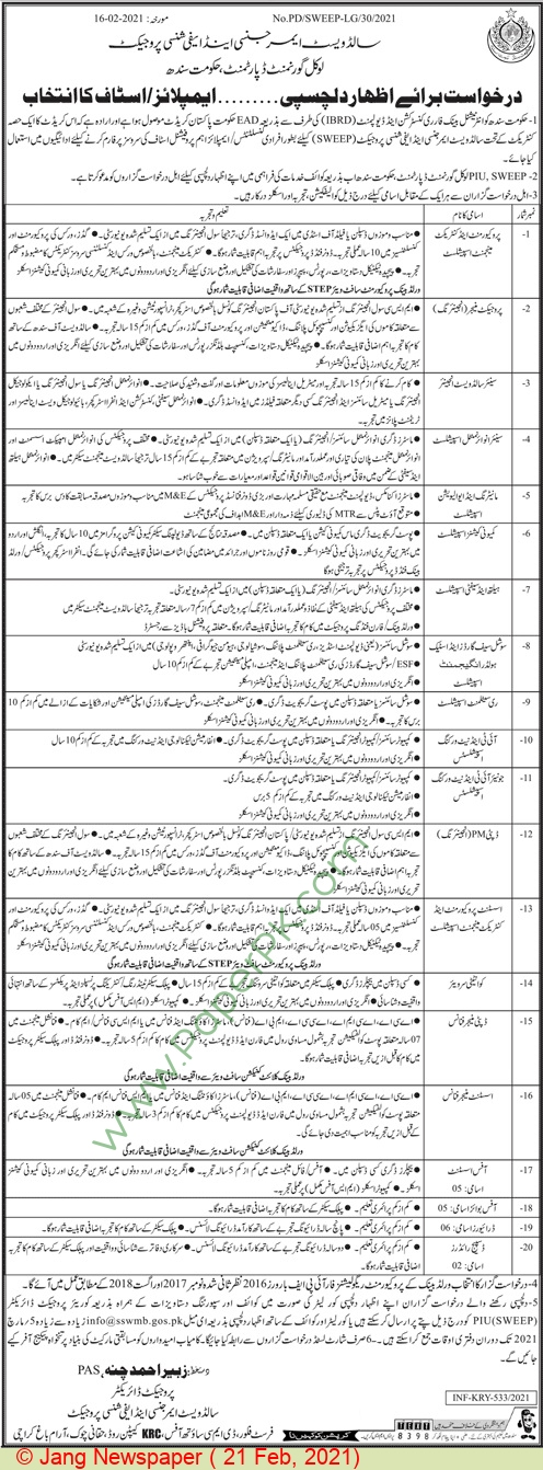 Sindh Solid Waste Management Board jobs newspaper ad for Health & Safety Specialist in Karachi on 2021-02-21