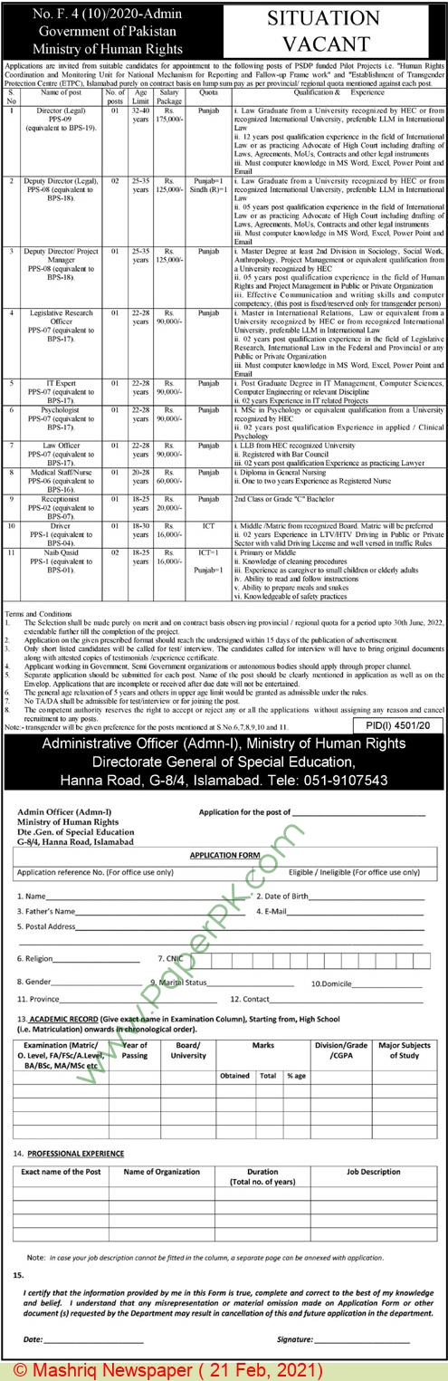 Ministry Of Human Rights jobs newspaper ad for It Expert in Islamabad, Karachi, Lahore on 2021-02-21