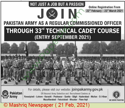 Pakistan Army jobs newspaper ad for Commissioned Officer in Karachi, Lahore, Peshawar on 2021-02-21