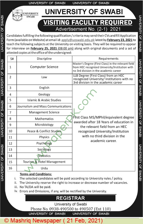 University Of Swabi jobs newspaper ad for Visiting Faculty Staff in Swabi on 2021-02-21