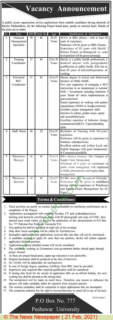 Public Sector Organization jobs newspaper ad for Financial Management Specialist in Islamabad, Karachi, Lahore on 2021-02-21