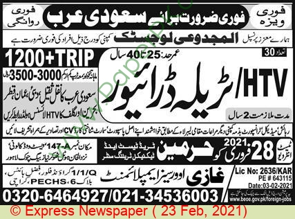 Ghazi Overseas Employment jobs newspaper ad for Htv Tralla Driver in Ghazi, Karachi on 2021-02-23