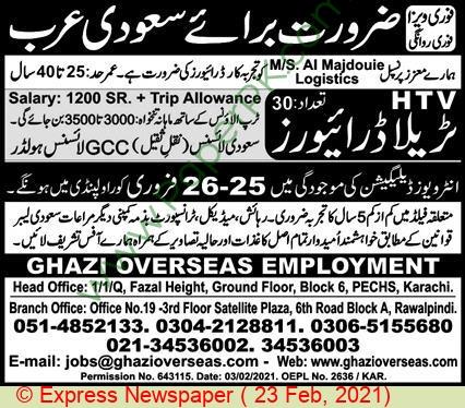 Ghazi Overseas Employment jobs newspaper ad for Tralla Driver in Ghazi, Karachi on 2021-02-23