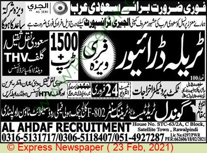 Gondal Trade Test & Training Center jobs newspaper ad for Tralla Driver in Rawalpindi on 2021-02-23