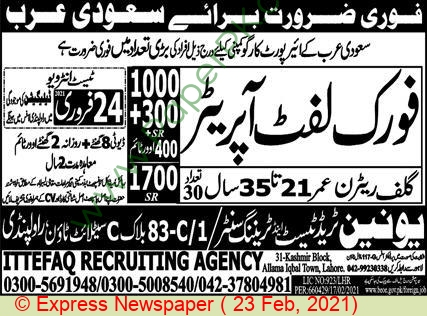 Union Trade Test & Training Center jobs newspaper ad for Fork Lift Operator in Rawalpindi on 2021-02-23