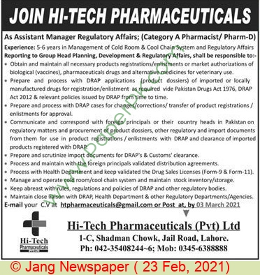 Hi Tech Pharmaceuticals Private Limited jobs newspaper ad for Assistant Manager Regulatory Affairs in Lahore on 2021-02-23