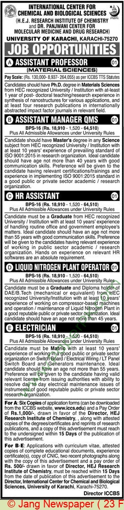 Liquid Nitrogen Plant Operator jobs in Karachi at International Center For Chemical & Biological Sciences on 2021-02-23