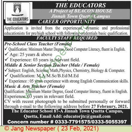 The Educators jobs newspaper ad for Teacher in Quetta on 2021-02-23