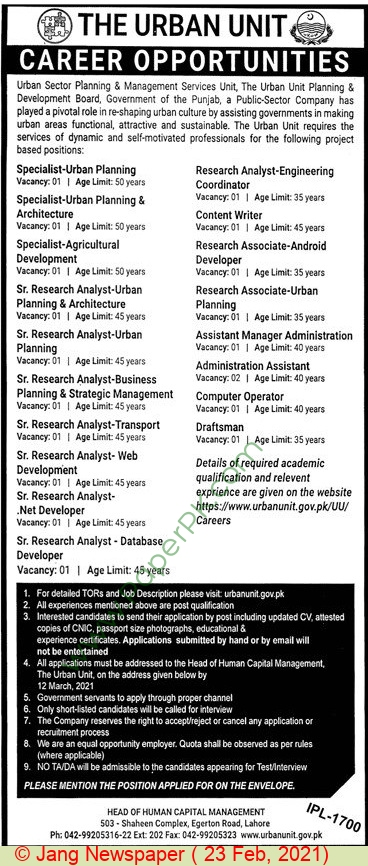 The Urban Unit jobs newspaper ad for Draftsman in Lahore on 2021-02-23