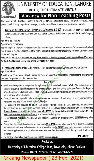 University Of Education jobs newspaper ad for Assistant Engineer in Lahore on 2021-02-23