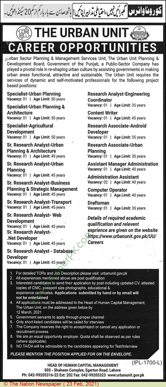 The Urban Unit jobs newspaper ad for Administration Assistant in Lahore on 2021-02-23