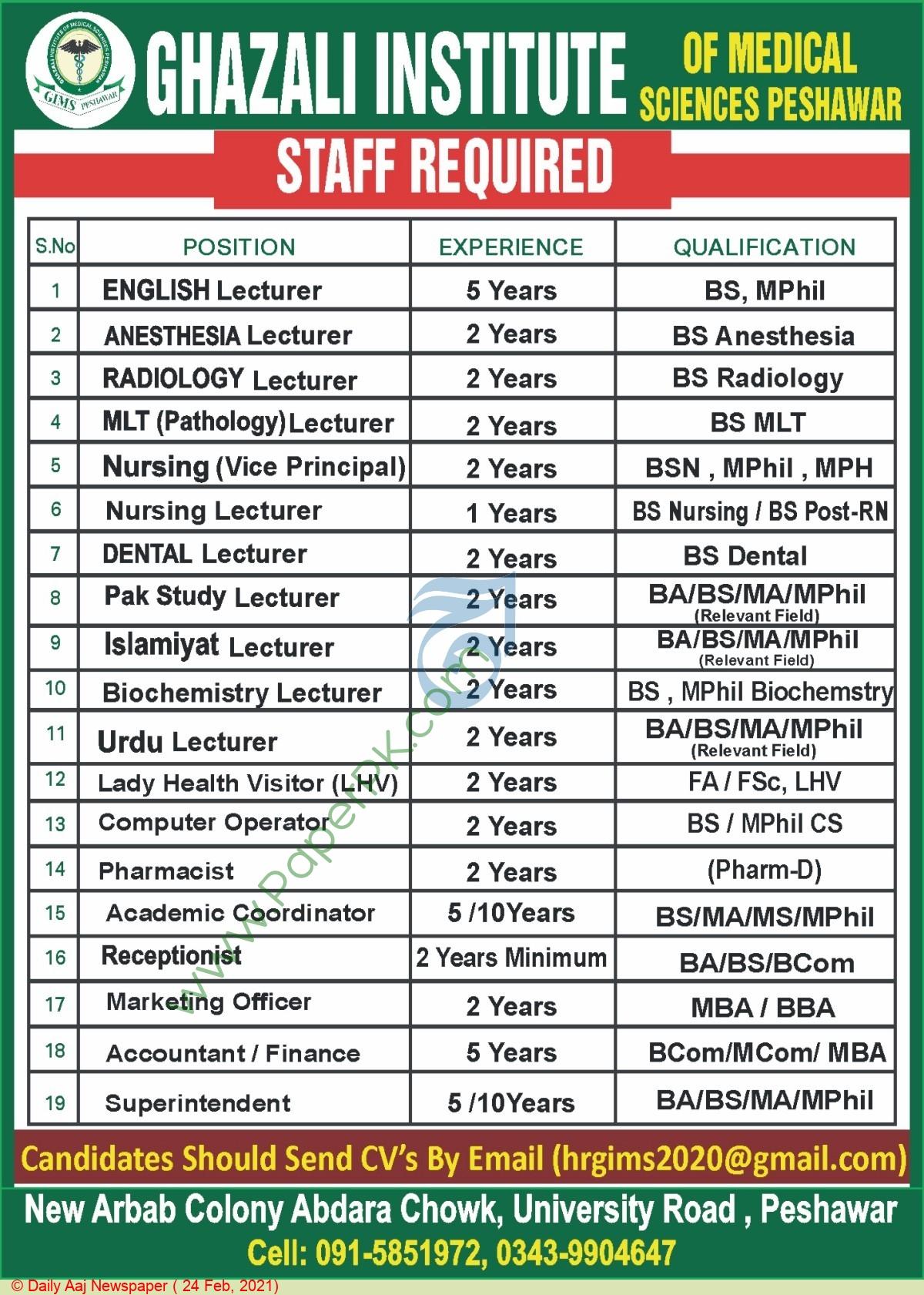 Ghazali Institute Of Medical Sciences jobs newspaper ad for Pharmacist in Peshawar on 2021-02-24