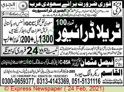 Faisal Usman Trade Test & Training Center jobs newspaper ad for Tralla Driver in Rawalpindi on 2021-02-24