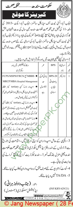 Health Department jobs newspaper ad for Director in Jacobabad on 2021-02-28