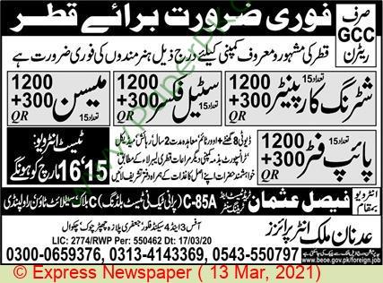 Faisal Usman Trade Test & Training Center jobs newspaper ad for Mason in Rawalpindi on 2021-03-13