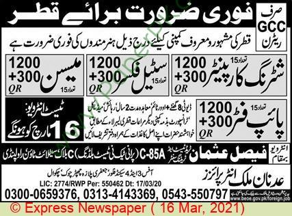Faisal Usman Trade Test & Training Center jobs newspaper ad for Mason in Rawalpindi on 2021-03-16