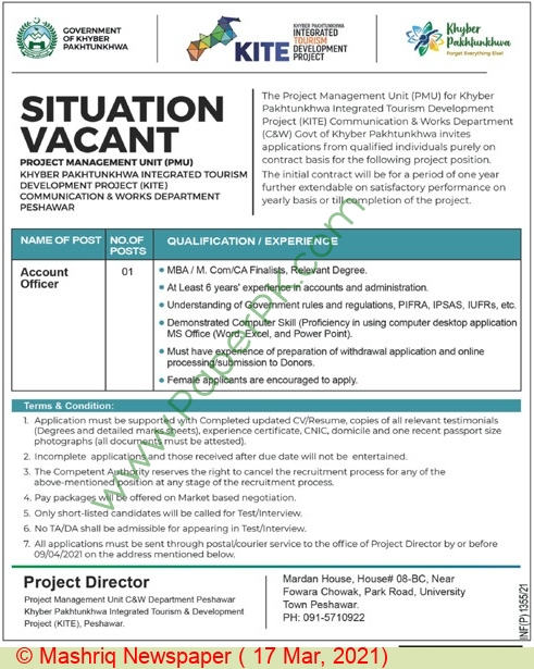 Communication & Works Department jobs newspaper ad for Account Officer in Peshawar on 2021-03-17