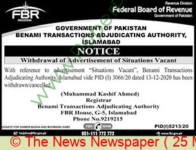 Federal Board Of Revenue jobs newspaper ad for Staff in Islamabad on 2021-03-25