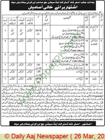 District & Session Court jobs newspaper ad for Stenographer in Orakzai Agency on 2021-03-26