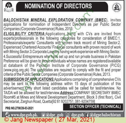 Balochistan Mineral Exploration Company jobs newspaper ad for Director in Quetta on 2021-03-27