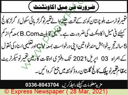 Tameer E Nau Public jobs newspaper ad for Accountant in Quetta on 2021-03-28