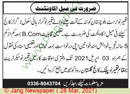 Tameer E Nau Trust jobs newspaper ad for Accountant in Quetta on 2021-03-28