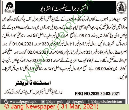 Police Department jobs newspaper ad for Class Iv in Quetta on 2021-03-31