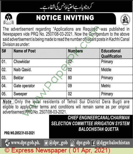 Irrigation Department jobs newspaper ad for Chowkidar in Quetta on 2021-04-01