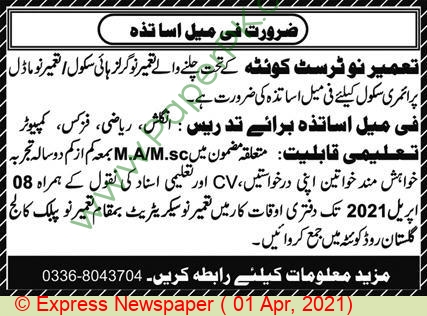 Tameer E Nau Trust jobs newspaper ad for Teacher in Quetta on 2021-04-01