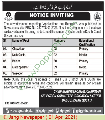 Irrigation Department jobs newspaper ad for Sweeper in Quetta on 2021-04-01