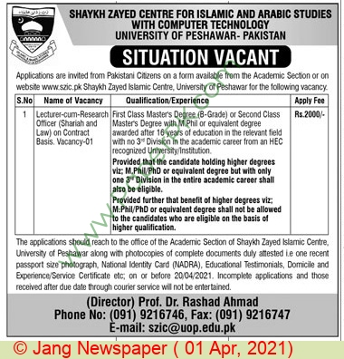 University Of Peshawar jobs newspaper ad for Lecturer Cum Research Officer in Peshawar on 2021-04-01