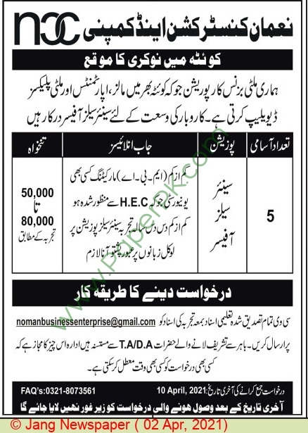 Nouman Construction & Company jobs newspaper ad for Senior Sales Officer in Quetta on 2021-04-02