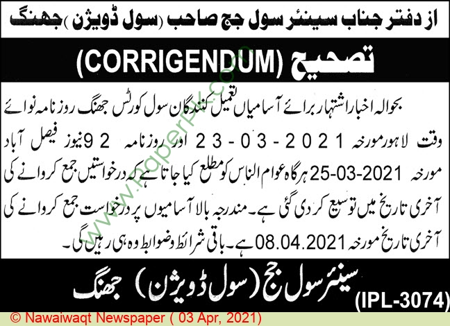 Senior Civil Court jobs newspaper ad for Process Server in Jhang on 2021-04-03