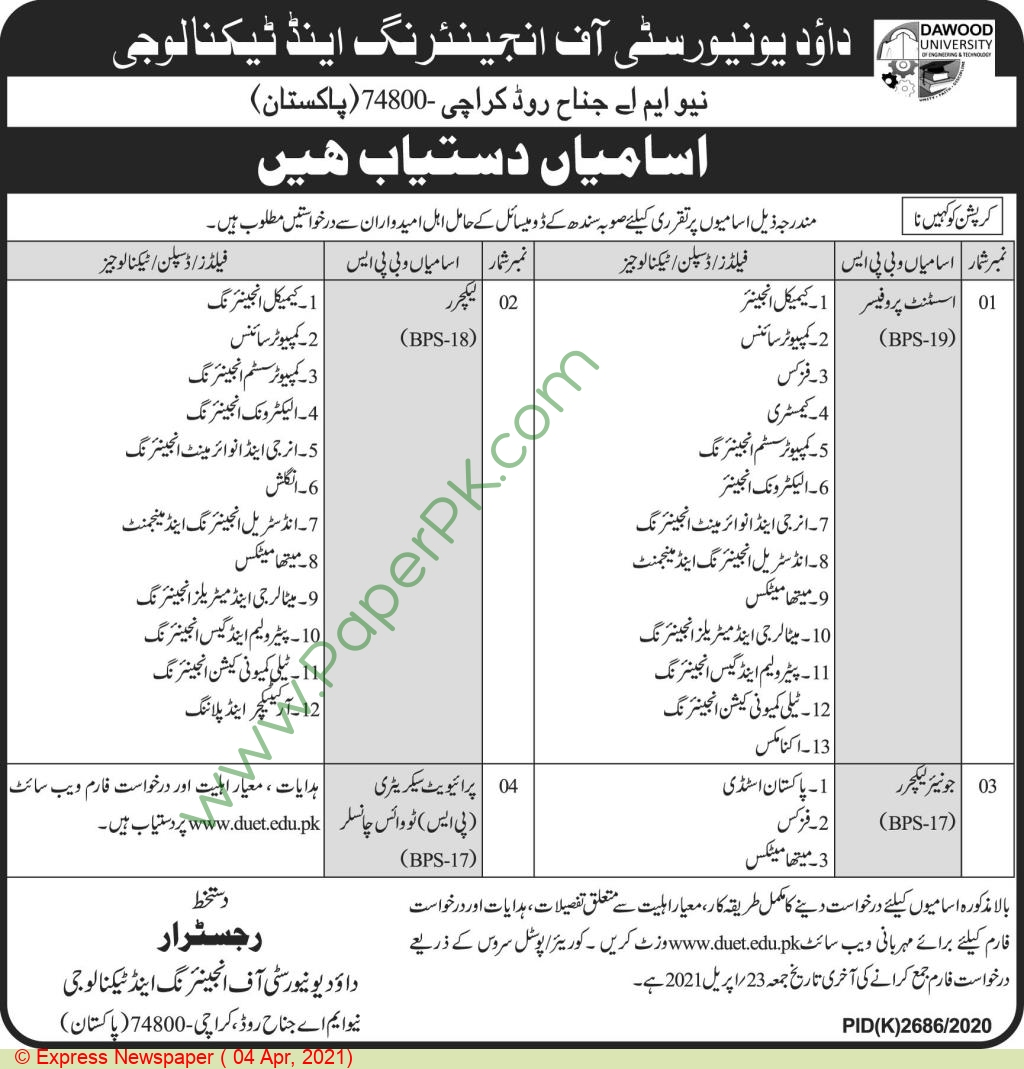 Dawood University Of Engineering & Technology jobs newspaper ad for Lecturer in Karachi on 2021-04-04