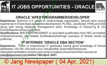 Dg Cement jobs newspaper ad for Developer in Karachi on 2021-04-04