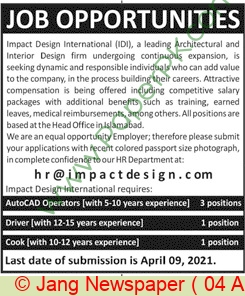 Impact Design International jobs newspaper ad for Driver in Islamabad on 2021-04-04