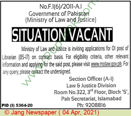 Ministry Of Law & Justice jobs newspaper ad for Librarian in Islamabad on 2021-04-04