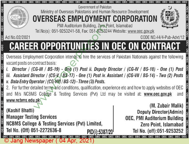 Overseas Employment Corporation jobs newspaper ad for Director in Islamabad on 2021-04-04
