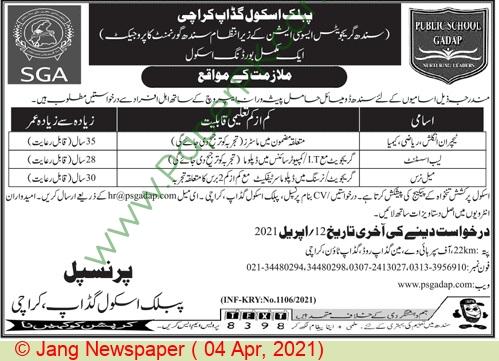Public School Gadap jobs newspaper ad for Lab Assistant in Karachi on 2021-04-04