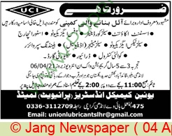 Union Chemical Industries Private Limited jobs newspaper ad for Driver in Karachi on 2021-04-04