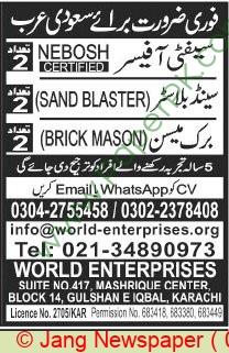 World Enterprises jobs newspaper ad for Safety Officer in Karachi on 2021-04-04