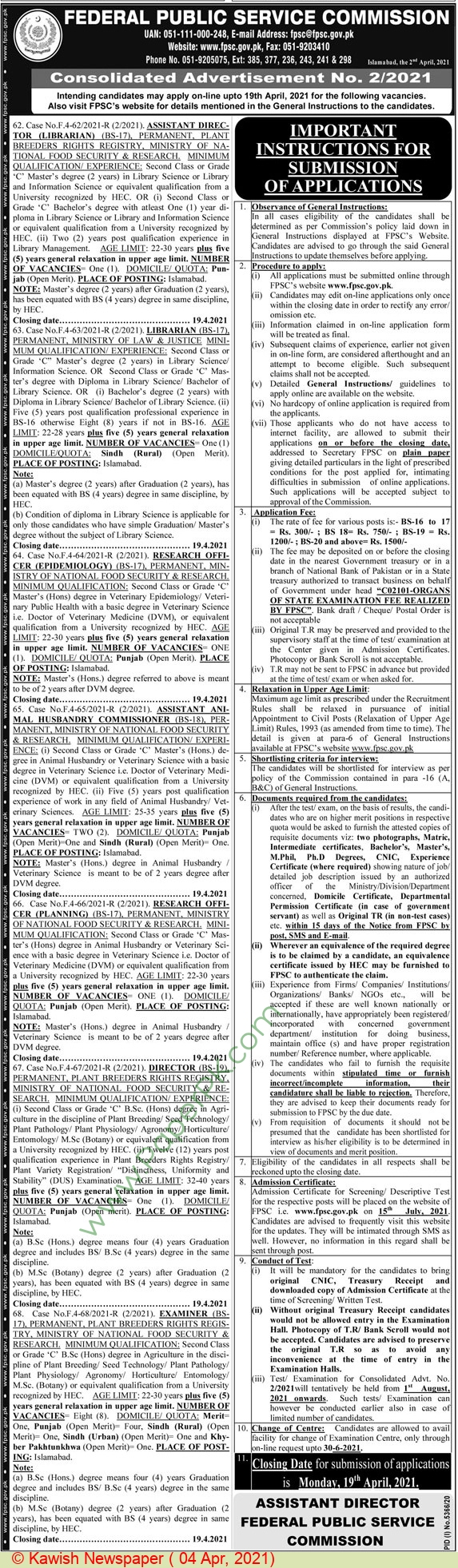 Ministry of National Food Security & Research jobs newspaper ad for Director in Islamabad on 2021-04-04