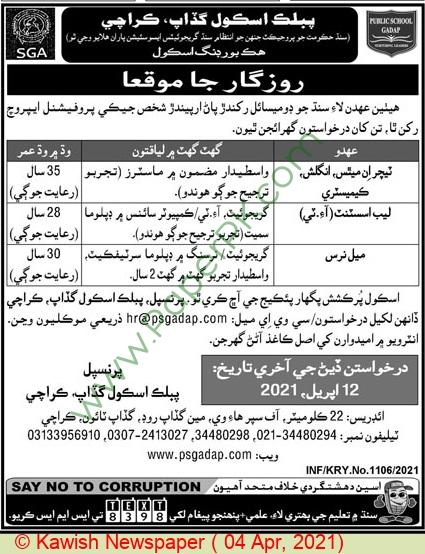 Public School Gadap jobs newspaper ad for Teacher in Karachi on 2021-04-04