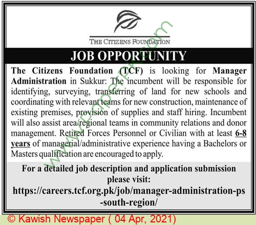 The Citizens Foundation jobs newspaper ad for Manager Administration in Islamabad on 2021-04-04