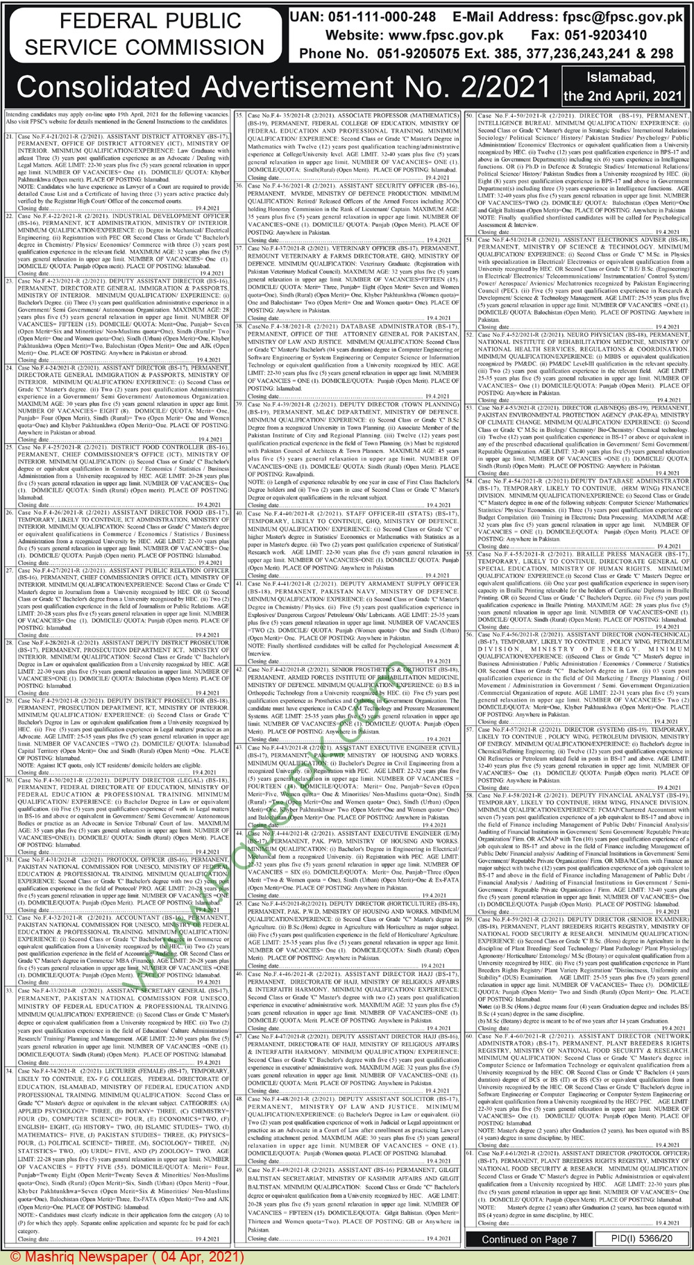 Ministry Of Interior jobs newspaper ad for Assistant Director in Islamabad on 2021-04-04