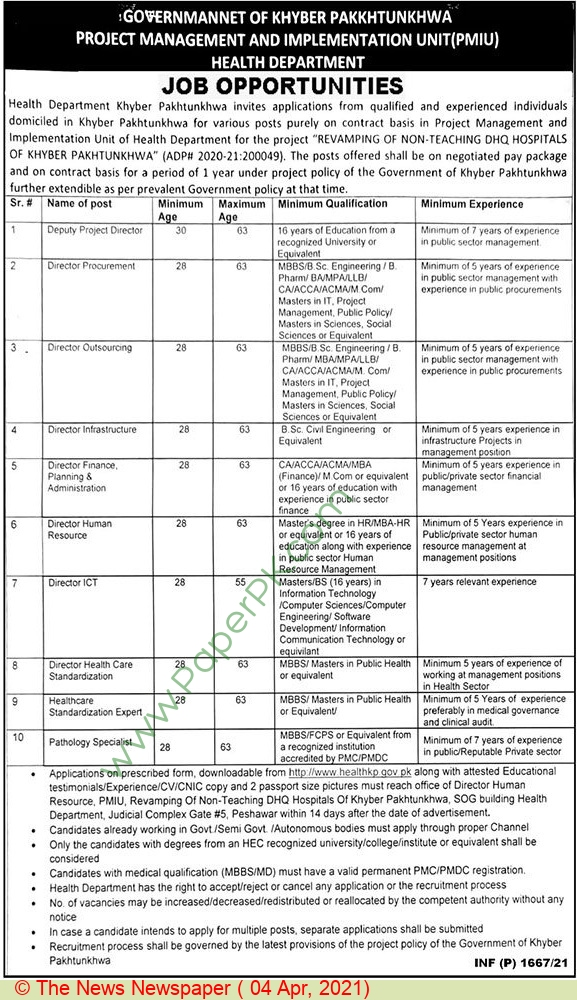 Health Department jobs newspaper ad for Deputy Project Director in Peshawar on 2021-04-04