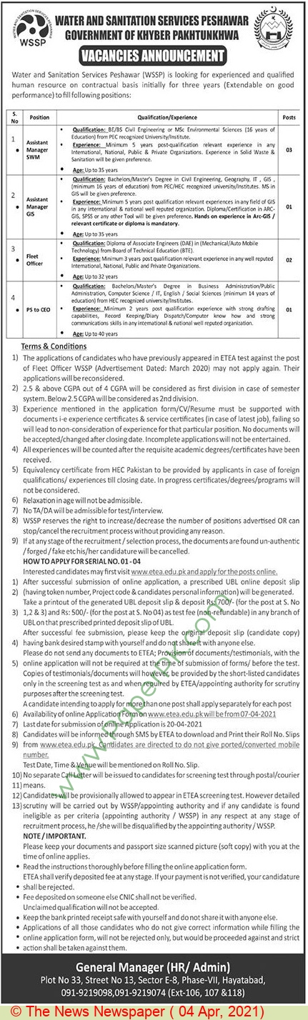Water & Sanitation Services Company jobs newspaper ad for Assistant Manager in Peshawar on 2021-04-04
