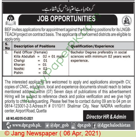 Balochistan Education Foundation jobs newspaper ad for Field Officer in Quetta on 2021-04-06