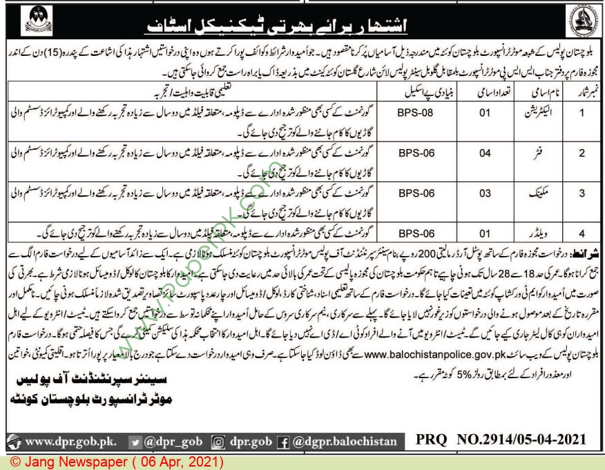 Police Department jobs newspaper ad for Mechnic in Quetta on 2021-04-06