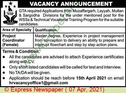 Grand Theft Auto jobs newspaper ad for Project Coordinator in Layyah on 2021-04-07